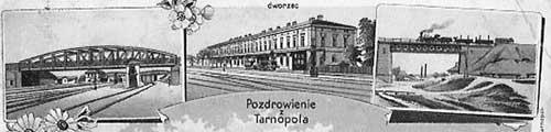 Первісний вигляд залізничного вокзалу м.Тернополя