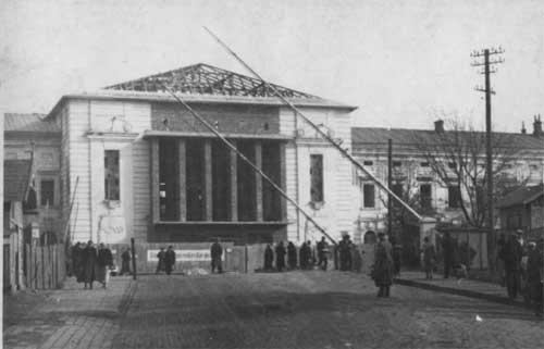 Залізничний вокзал під час німецької окупації