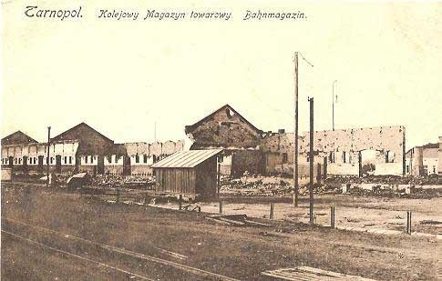 Розбита станція Тернопіль у 1916 році